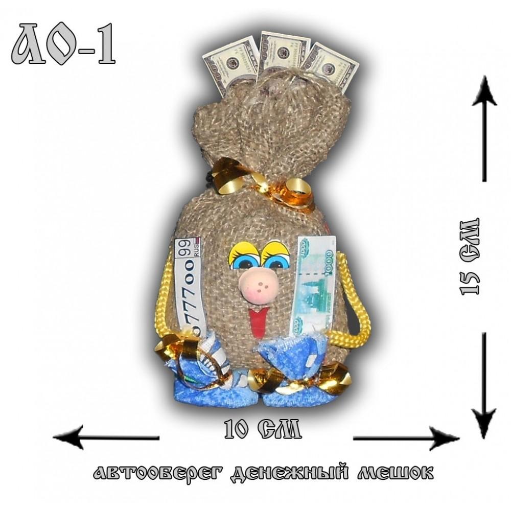 Мешочки богатства своими руками 98