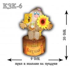 КЗК-6  Кузя в колпаке на сундуке