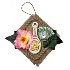 Панно мешковина №3 (с  цветком, подковой и денежками), 14*14 см.