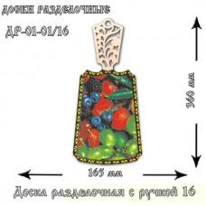 Доска разделочная с резной ручкой № 16