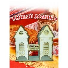 Чайный домик №4,  собранный в вакуумной упаковке, 23*9*21 см.