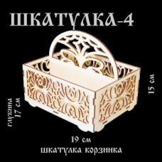 """Шкатулка №4 """"Корзинка"""""""