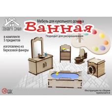 """Конструктор """"Ванная комната"""" в планшете, 24,5*15,5 см,в вакуумной упаковке"""