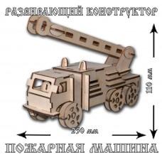 """Конструктор """"Пожарная машина"""""""