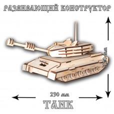 """Конструктор """"Танк"""" №1"""