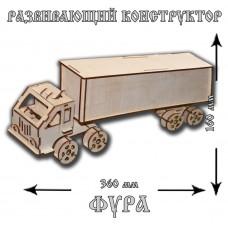 """Конструктор """"Фура"""" №1, в пакете"""