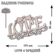 """Топпер """"Love 4"""" с птицами средний, 15*8*22.5 см, без упаковки"""