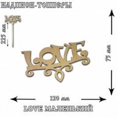 """Топпер """"Love 1 """" малый, 12*7,5 см, без упаковки"""