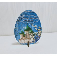Подставка пасхальная цветная  Яйцо 9*7 см ( зеленый купол)