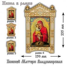 """Икона в рамке """"Божья Матерь Владимирская"""""""