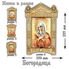 """Икона в рамке """"Пресвятая Богородица"""" Молитва о детях"""