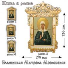 """Икона в рамке """"Матрона Московская"""""""