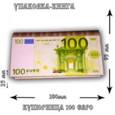 Купюрница 100 евро, цветная 17*9,5*2 без упаковки