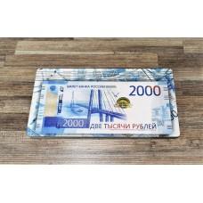 Купюрница 2000 руб,  ДВП 18,6*9,8*0,9 см. в вакуумной упаковке
