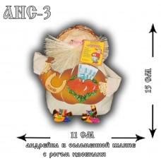 АНС-3  Андрейка в соломенной шляпе с рогом изобилия