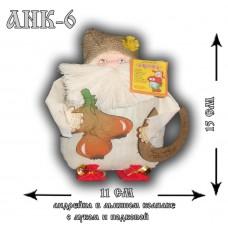 АНК-6  Андрейка в льняном колпаке с луком и подковой