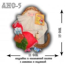АНС-5  Андрейка в соломенной шляпе с мешком и подковой