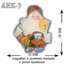 АНК-3  Андрейка в льняном колпаке с рогом изобилия