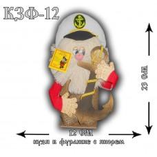 КЗФ-12  Кузя в фуражке с якорем