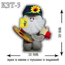 КЗТ-3  Кузя в кепке с гуслями и подковой