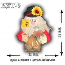 КЗТ-5  Кузя в кепке с рогом изобилия