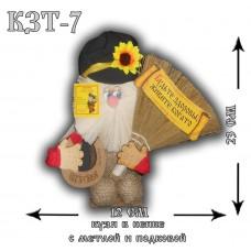 КЗТ-7  Кузя в кепке с метлой и подковой