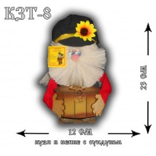 КЗТ-8  Кузя в кепке с сундуком