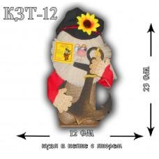 КЗТ-12  Кузя в кепке с якорем