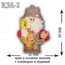 КЗЛ-2  Кузя в льняном колпаке с самоваром и подковой