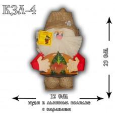 КЗЛ-4  Кузя в льняном колпаке с караваем