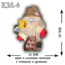 КЗЛ-6  Кузя в льняном колпаке с топором и дровами