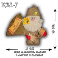 КЗЛ-7  Кузя в льняном колпаке с метлой и подковой