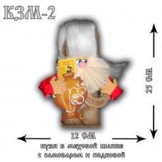 КЗМ-2  Кузя в меховой шапке с самоваром и подковой
