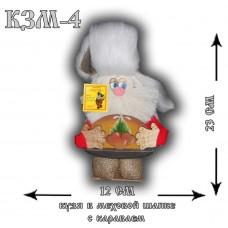 КЗМ-4  Кузя в меховой шапке с караваем