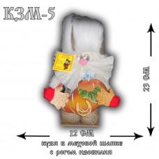 КЗМ-5  Кузя в меховой шапке с рогом изобилия