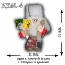 КЗМ-6  Кузя в меховой шапке с топором и дровами