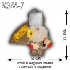 КЗМ-7  Кузя в меховой шапке с метлой и подковой