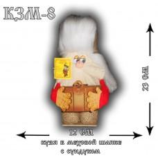 КЗМ-8  Кузя в меховой шапке с сундуком