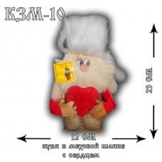 КЗМ-10  Кузя в меховой шапке с сердцем
