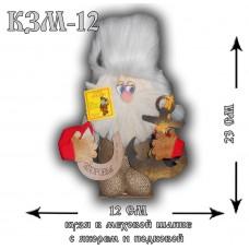 КЗМ-12  Кузя в меховой шапке с якорем и подковой