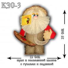 КЗС-3  Кузя в соломенной шляпе с гуслями и подковой