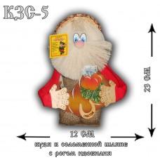 КЗС-5  Кузя в соломенной шляпе с рогом изобилия