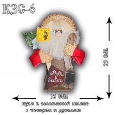 КЗС-6  Кузя в соломенной шляпе с топором и дровами