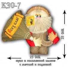 КЗС-7  Кузя в соломенной шляпе с метлой и подковой