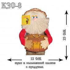 КЗС-8  Кузя в соломенной шляпе с сундуком