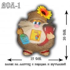 ВСЛ-1  Васек на лаптях с перцем и бутылкой