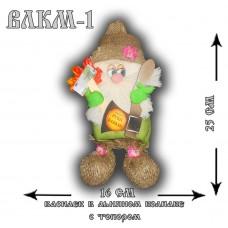 ВЛКМ-1  Василек в льняном колпаке с топором