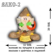 ВЛКС-2  Василек на сундуке в льняном колпаке с цветком и подковой