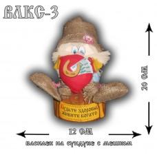 ВЛКС-3  Василек на сундуке с мешком