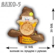 ВЛКС-5  Василек на сундуке с рублем
